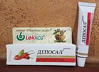 Депосал - удаляет отложения солей (шпора, подагра, косточка), травяной крем, 15 гр. Леккос