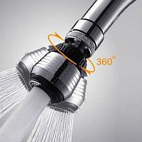 Насадка на кран прибор для экономии воды