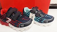 Детские кроссовки для мальчиков оптом Размеры 28,29