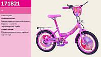 Двухколесный велосипед Friends розовый