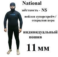 Пошив костюмов для подводной охоты 11мм National NS; чёрный нейлон суперстрейч / открытая пора