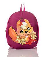 Рюкзак детский малиновый Белочка TM XYZ