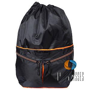 Рюкзак для сменной обуви Dolly 02