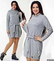 Женское батальное платье-туника