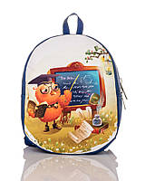 Рюкзак детский синий Филин-учитель TM XYZ, фото 1