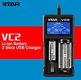 Зарядное устройство XTAR VC2 для Li-Ion аккумуляторов  двухканальное, фото 5