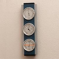 Модный настенный  барометр с гигрометром и термометром 203090 бук синий Moller  914584.