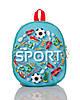 Рюкзак детский бирюзовый Спорт TM XYZ