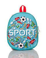 Рюкзак детский бирюзовый Спорт TM XYZ, фото 1