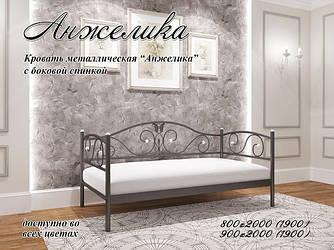 Кровать Анжелика с боковой спинкой.