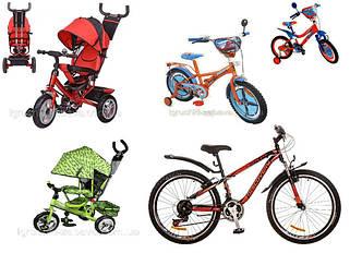 Велосипеды детские и спортивные