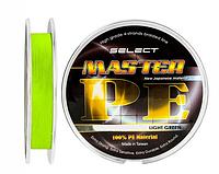 Шнур Select PE master 0.06mm(9kg), 150m light green