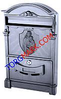 Пластиковый почтовый ящик с узором Дева Мария (черный)