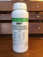 Омекс Кальмакс (Omex Calmax)