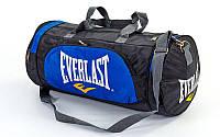 Сумка спортивная Бочонок Everlast GA-016