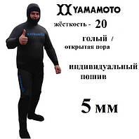 Сшить гидрокостюм на заказ 5мм Yamamoto 20; голый / открытая пора