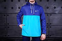 Мужская куртка анорак Nike голубая