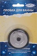 Arino Пробка для раковины премиум черная 6/4 см