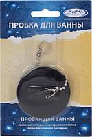 Arino Пробка для раковины черная 6/4,5 см