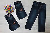 Детские джинсы для мальчика темно-синего цвета Турция р.1,4,9 лет