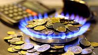 Абонплата за газ – нешуточное первоапрельское ноу-хау для украинцев