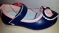 Туфли для девочек размер 21-25