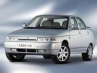 Авточехлы Lada 2110
