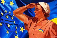Что даст украинской промышленности снижение пошлин ЕС.