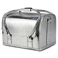 Бьюти кейс для косметики (серебро)