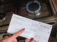 В Кабинете министров разъяснили, как рассчитывается абонентская плата за газ..