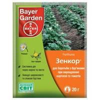 Зенкор 20 г (гербіцид для боротьби з бур'янами) Bayer