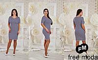 Женское облегающее платье в полоску больших размеров