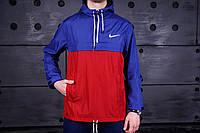 Куртка анорак Nike красно-синяя
