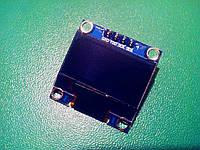 Дисплей графический IIC (I2C) OLED LCD 128x64, фото 1