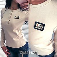 Свитер-рубашка Polo Турция