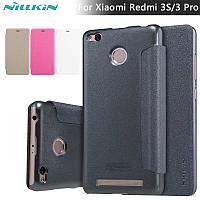 Чехол-книжка Nillkin Leather Case Sparkle для Xiaomi Redmi 3 Pro, 3S. Черный.