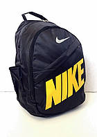 Рюкзак NIke черный (большой 3 отдела)