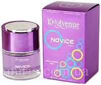 10th Avenue Novice Light парфюмированная вода 100ml