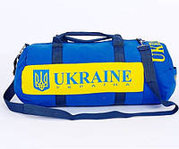 Сумка спортивная клубная Бочонок Ukraine GA-5633-5