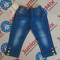 Детские джинсы на девочку 1-5лет.HAPPY HIUSE