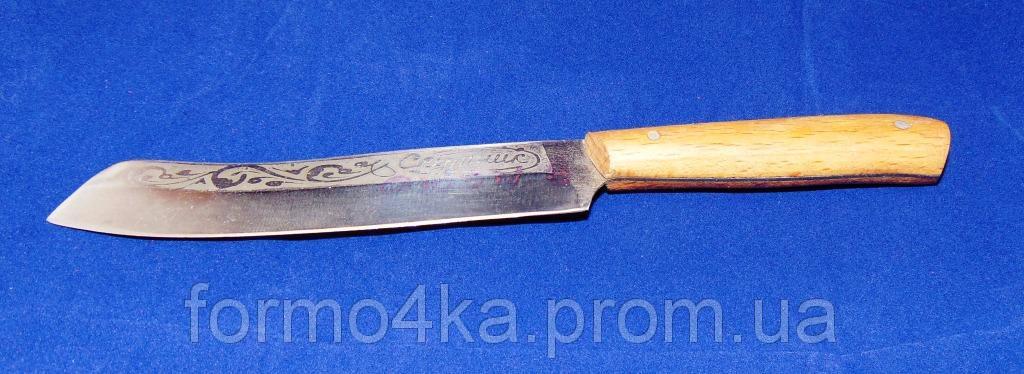 "Нож ""Спутник"" для масла Н  245х28"