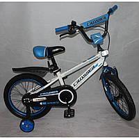 Кроссер Спорт 16 18 20 дюймов велосипед детский двухколесный Crosser Sports
