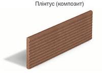 Плинтус Gamrat 60 х 6 х 2400 мм
