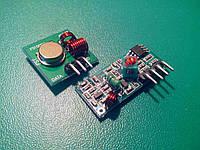 Радиомодуль 433 Мгц передатчик, приемник (1 пара )