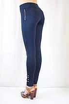 Стильные синие качественные лосины с низкой посадкой и накладными карманами, фото 3