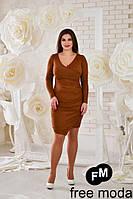 Женское замшевое платье большого размера в разных цветах