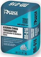 Клей для мозаики тонкослойный ПОЛИПЛАСТ ПП-016 (белый)