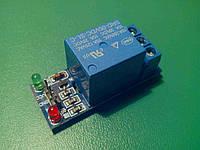 Релейный модуль 5В 1 Arduino 1 канала
