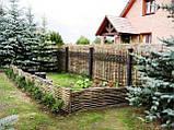 Плетень тын лоза Заборы, изгороди, ограждения в Украине, фото 9