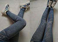 Леггинсы Джинсы лосины Бесшовные 42-50р 426 голубые опт-розница